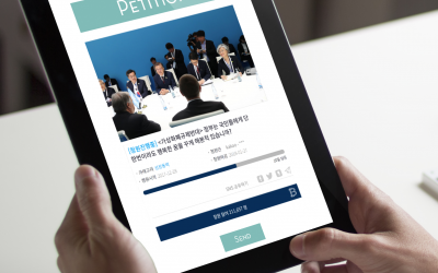 215,000+ Sign Petition Against South Korean Crypto Regulation – Government to Respond